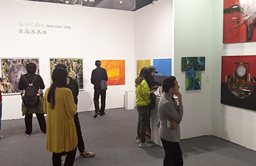 Shanghai Art Fair 2017